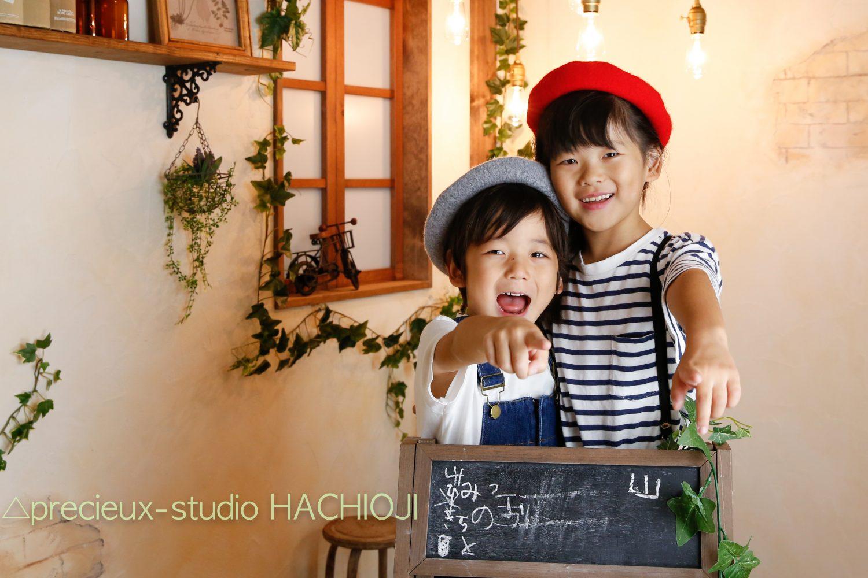 hachioji_11-01-05