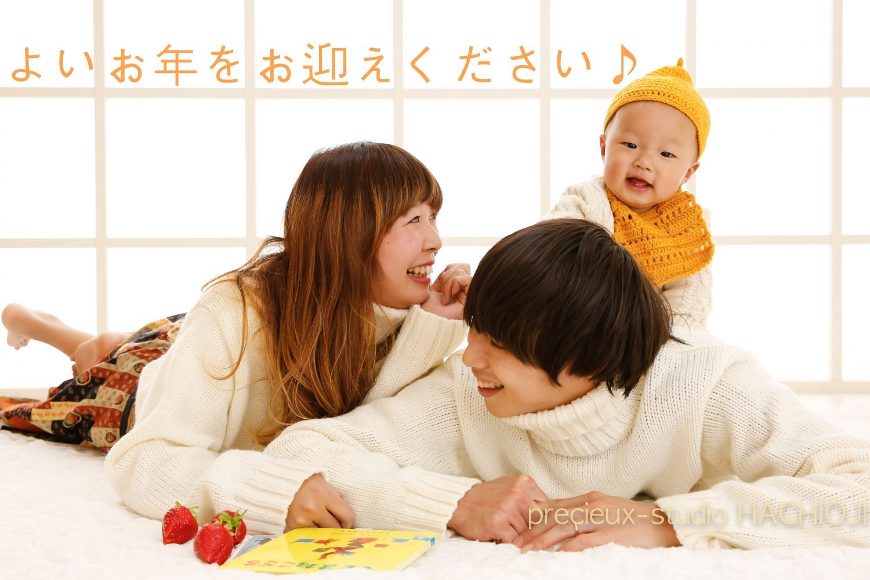 hachioji_1229_18-01