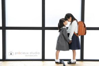 2人で入学記念写真 ランドセル プレシュスタジオ撮影写真
