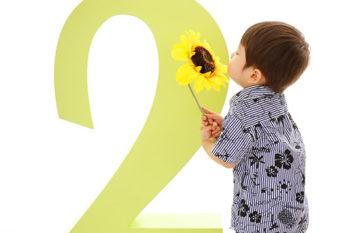ハウススタジオでバースデーフォト 2歳の男の子のお誕生日記念写真 プレシュスタジオ撮影写真