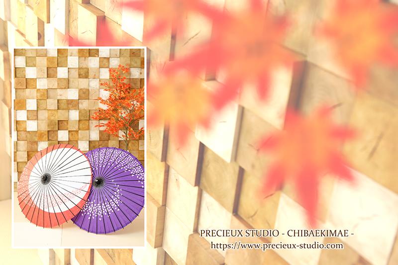 プレシュスタジオ千葉駅前店の撮影セット内装 紅葉と和傘