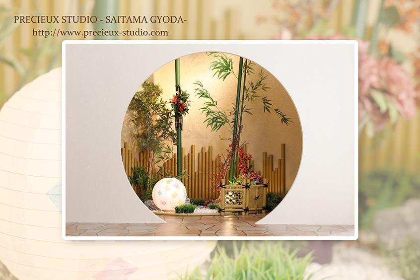 プレシュスタジオ埼玉行田店の撮影セット内装 和室