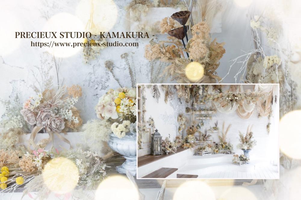 プレシュスタジオ鎌倉八幡宮前店の撮影セット内装マリン