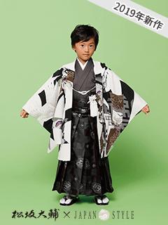 2019年新作 七五三レンタル男子着物 松坂大輔×JAPAN STYLE 白に黒の着物袴