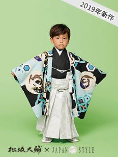 2019年新作 七五三レンタル男子着物 松坂大輔×JAPAN STYLE 水色の着物袴