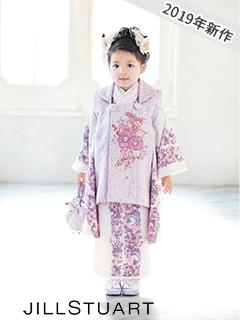 2019年新作 七五三レンタル女子被布着物 JILLSTUART ベビーピンクに紫