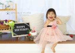 2歳のお誕生日記念写真