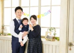 家族でお誕生日記念写真