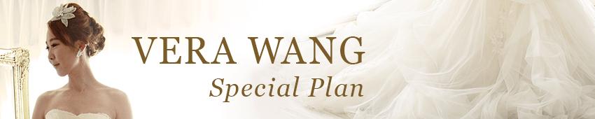 VERA WANG Special Plan