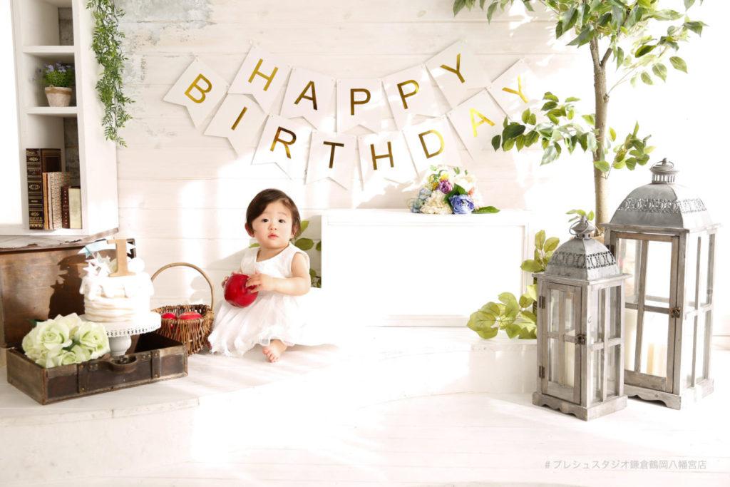 1歳のお誕生日記念写真