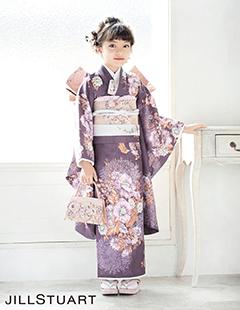 七五三レンタル女子着物 JILLSTUART ピンクに紫