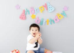 1歳のお誕生日記念写真 ファーストバースデーフォト