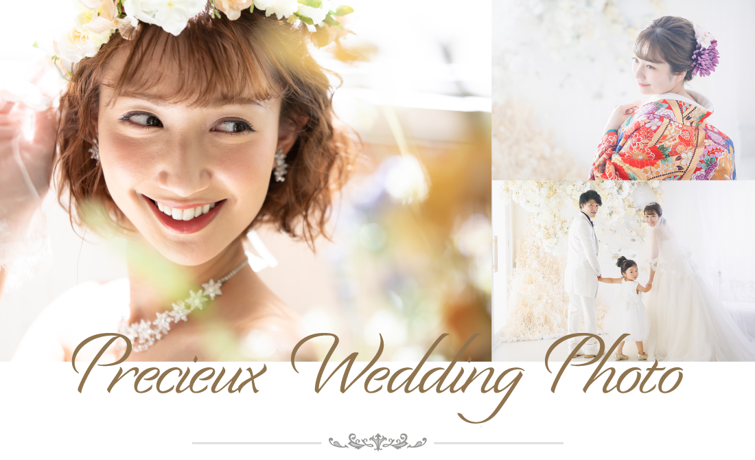 Precieux Wedding Photo