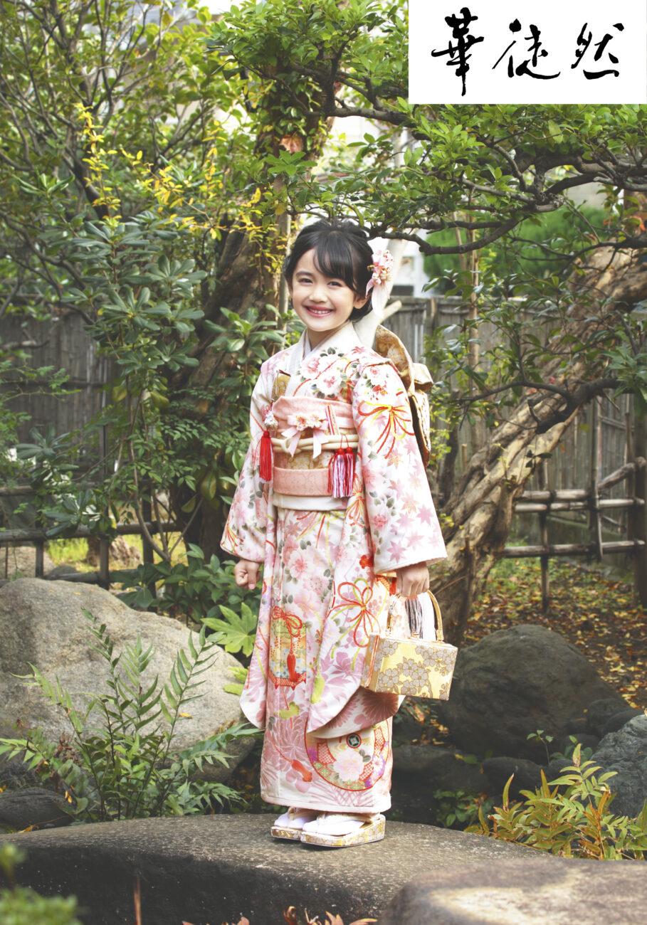プレシュスタジオ西宮夙川店 7歳女の子着物