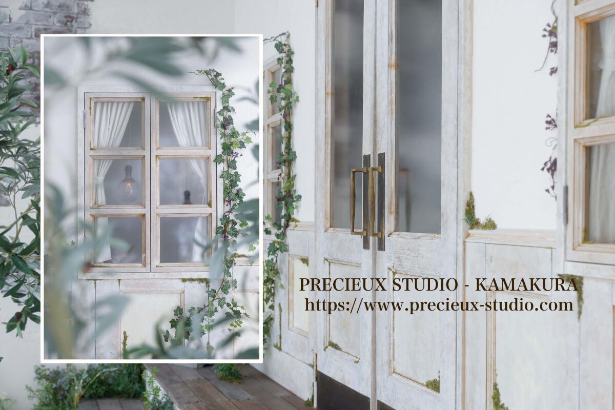 プレシュスタジオ鎌倉鶴岡八幡宮前店 撮影セット 白い窓辺
