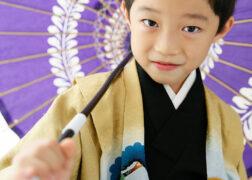 5歳の七五三記念写真撮影 羽織袴に和傘